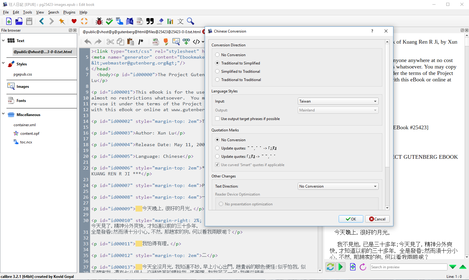 Editor Plugin] Traditional<->Simplified Chinese Convertor - Page 2