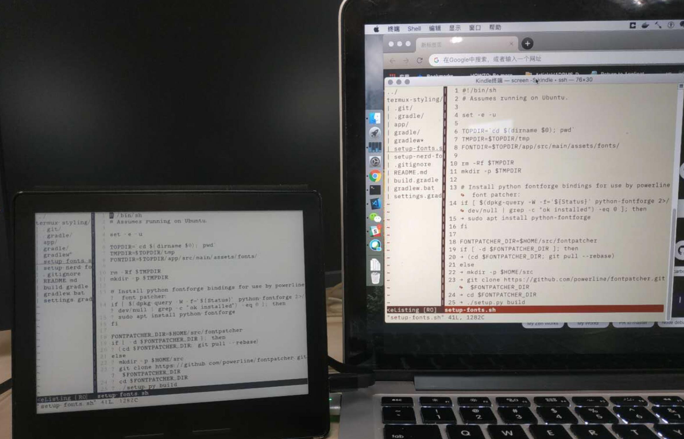 KOA Use kindle as an extra terminal screen - MobileRead Forums