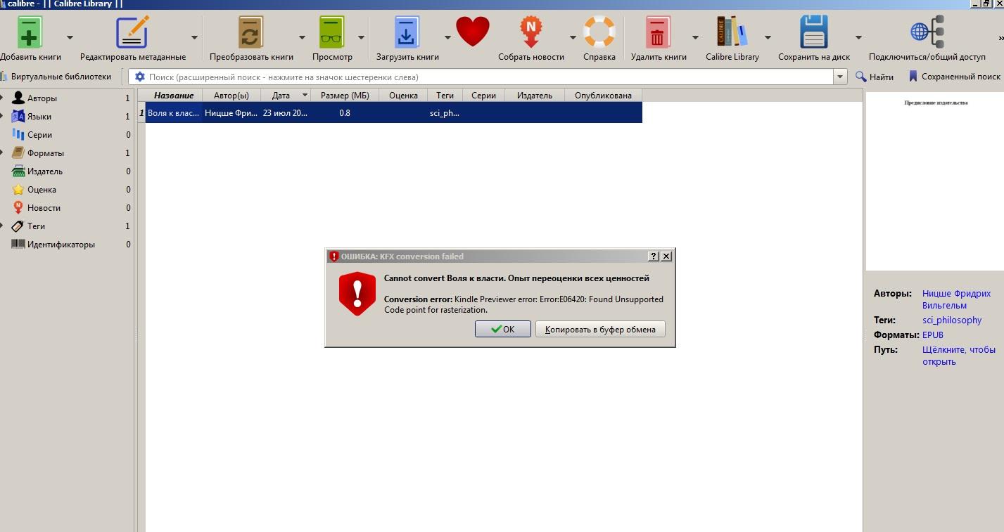 Conversion Output] KFX Output - Page 44 - MobileRead Forums