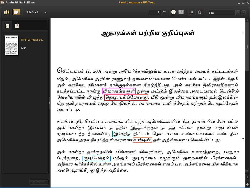 How to correct word breakage in ePUB (Tamil font embedded