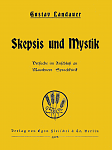 Click image for larger version  Name:skepsis-cover.png Views:190 Size:59.2 KB ID:162263